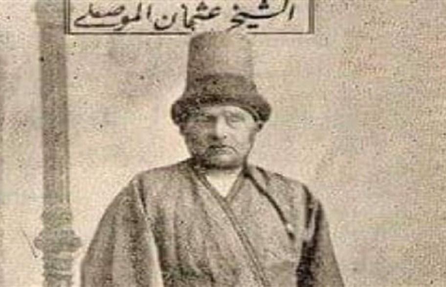 الملا عثمان الموصلي والموسيقى العربية… تاريخ حافل بالعطاء